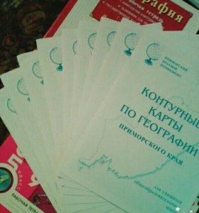Контурные карты по географии (приморского края)