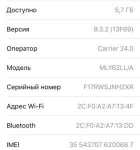 iPhone SE ОБМЕН❗️❗️❗️