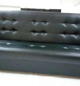 диван-книжка пуговицы