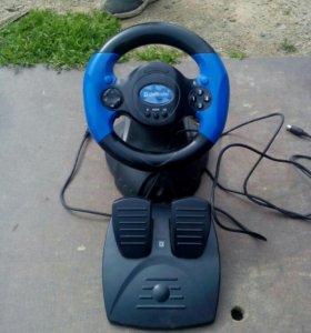 Руль,и педали