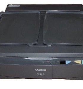 Копировальный аппарат Canon FC220