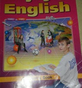 Учебник англ.