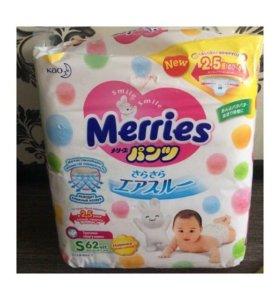 Памперсы -трусики Merries S