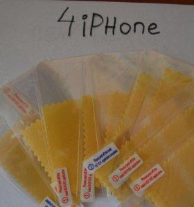 Пленки на iPhone 5s, 6, 6plus