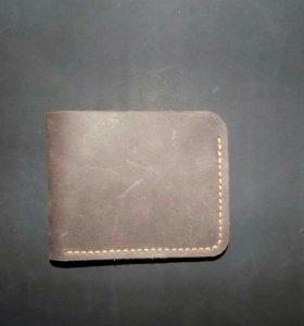 Портмоне, кошелёк классический