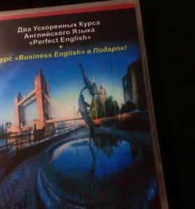 Курс английского языка English