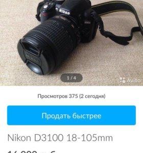 Nikon D3100 18-105mm