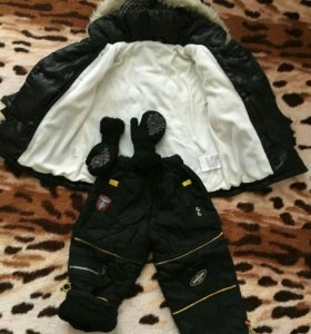 Курточка и штаны, варежки