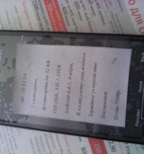 Huawei E6