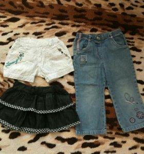 Юбка, шорты, джинсы р98.