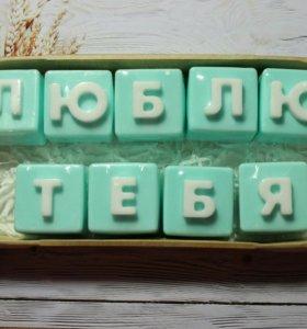 Мыло алфавит