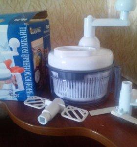 Кухонный комбайн ручной новый