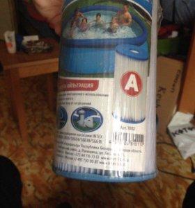 Катридж для фильтрации ,чистки воды в бассейне