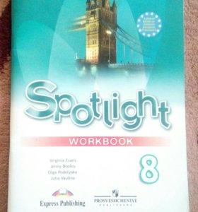 тетрадь по английскому языку spotlight.