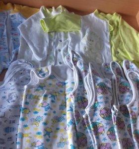 Много детской одежды