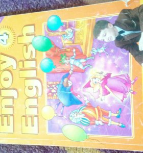 Учебник. Английский. Enjoy English 4 класс