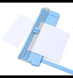 Портативный триммер для бумаги А-4