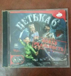 3 диска с играми и 1 диск с фильмами.