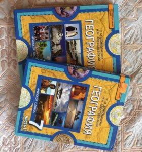 Учебники по географии