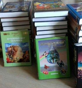 Энциклопедия для детей 49 книг