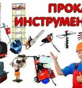 Аренда Прокат Инструмента Касли Снежинск Озёрск