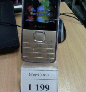 Maxvi X850