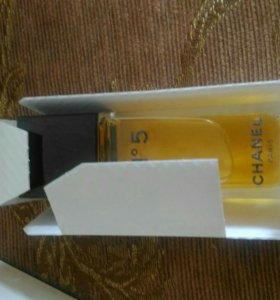 Chanel 5.50 ml