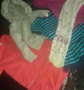 Платья,кофты,туники,юбки