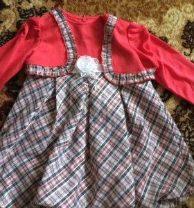 Продам новое платье для девочки