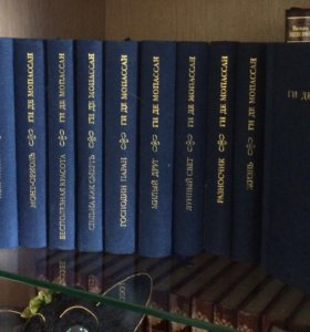 Золотая Колллекция Ги Де Мопассан (12 книг)