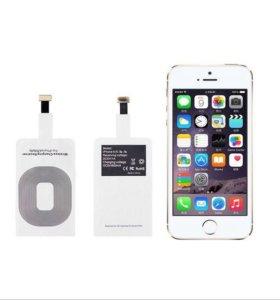 qi- адаптер iPhone 5/6/7 для беспроводной зарядки