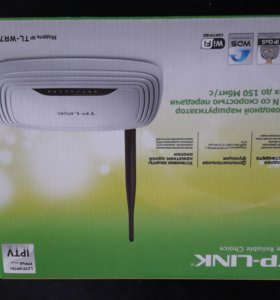 Wi-Fi Роутер ТP-link