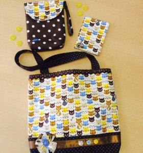 Набор:сумка, косметичка и обложка на паспорт