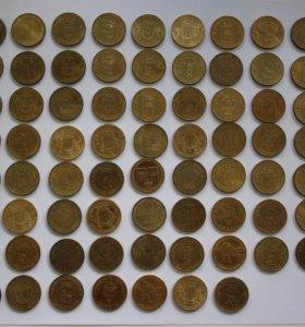 ГВС, 10 рублей юбилейные