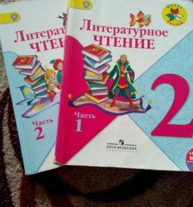 Учебники лит чтение