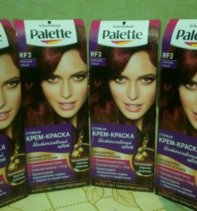 Краска для волос.