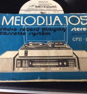 """Магнитола """"Мелодия 105 stereo """""""