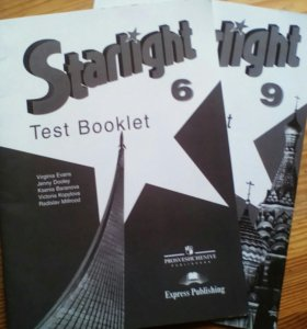 Test Booklet Starlight 6 и 9 класс