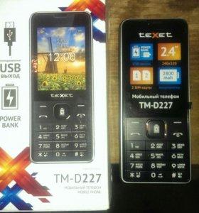 Телефон Texet tm-D227