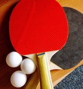 Набор Пинг- Понг ( ракетки + шарики )