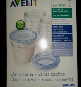 Контейнеры Авент для хранения молока