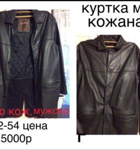 Кожная куртка р52-54