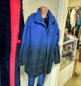 Куртка обалденного качества с огромной скидкой