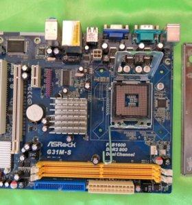 Материнская плата ASRock G31M-S / сокет LGA775