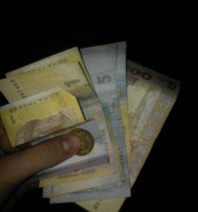 111 гривн (Украинская валюта)