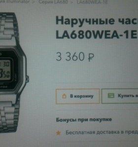 Часы Casio LA680WEA