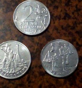 """Монеты """"Керчь"""" и """"Севастополь"""""""