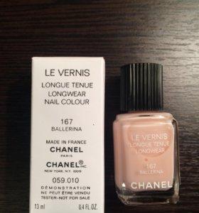 Лак Chanel 167
