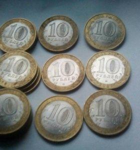 Колекционные юбилейные монеты