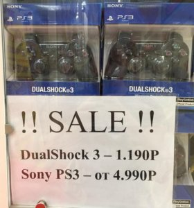 DualShock 3 Sony PS3 продажа обмен игр и пр